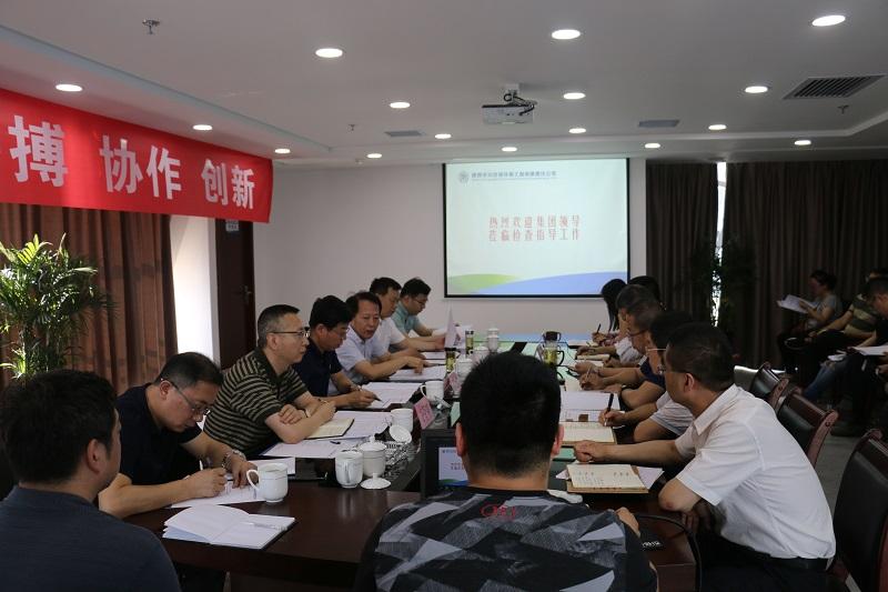 集团公司党委副书记、总经理顾峰来公司检查指导工作