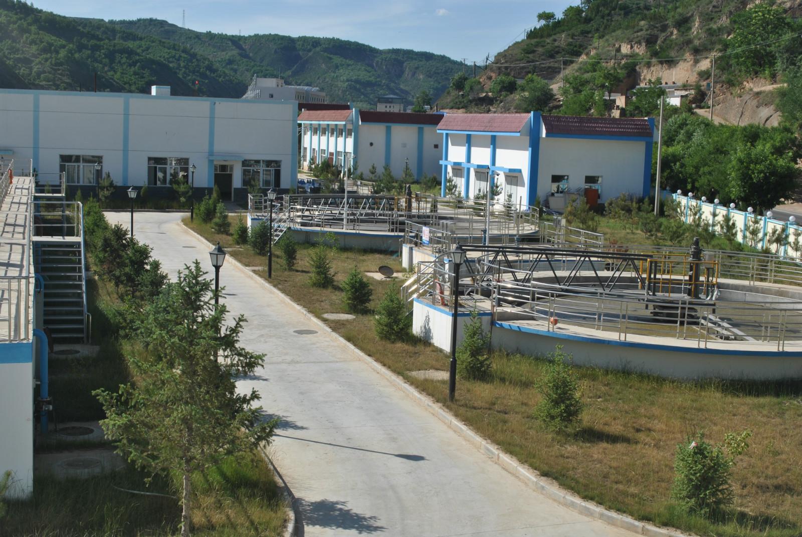 延安市志丹县污水处理厂项