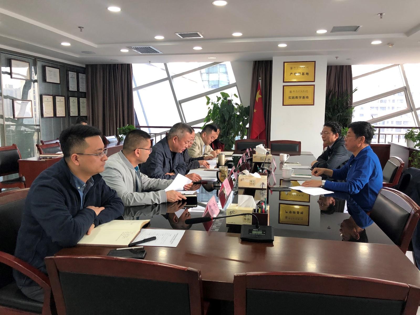 水乐天堂娱乐在线公司召开2018年度民主生活会