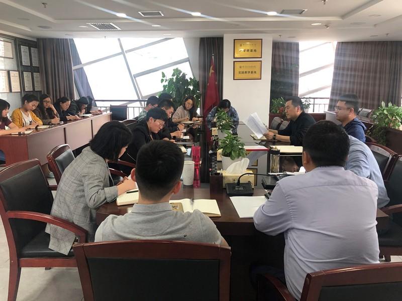 水乐天堂娱乐在线公司传达学习集团党建暨纪检监察工作会议精神