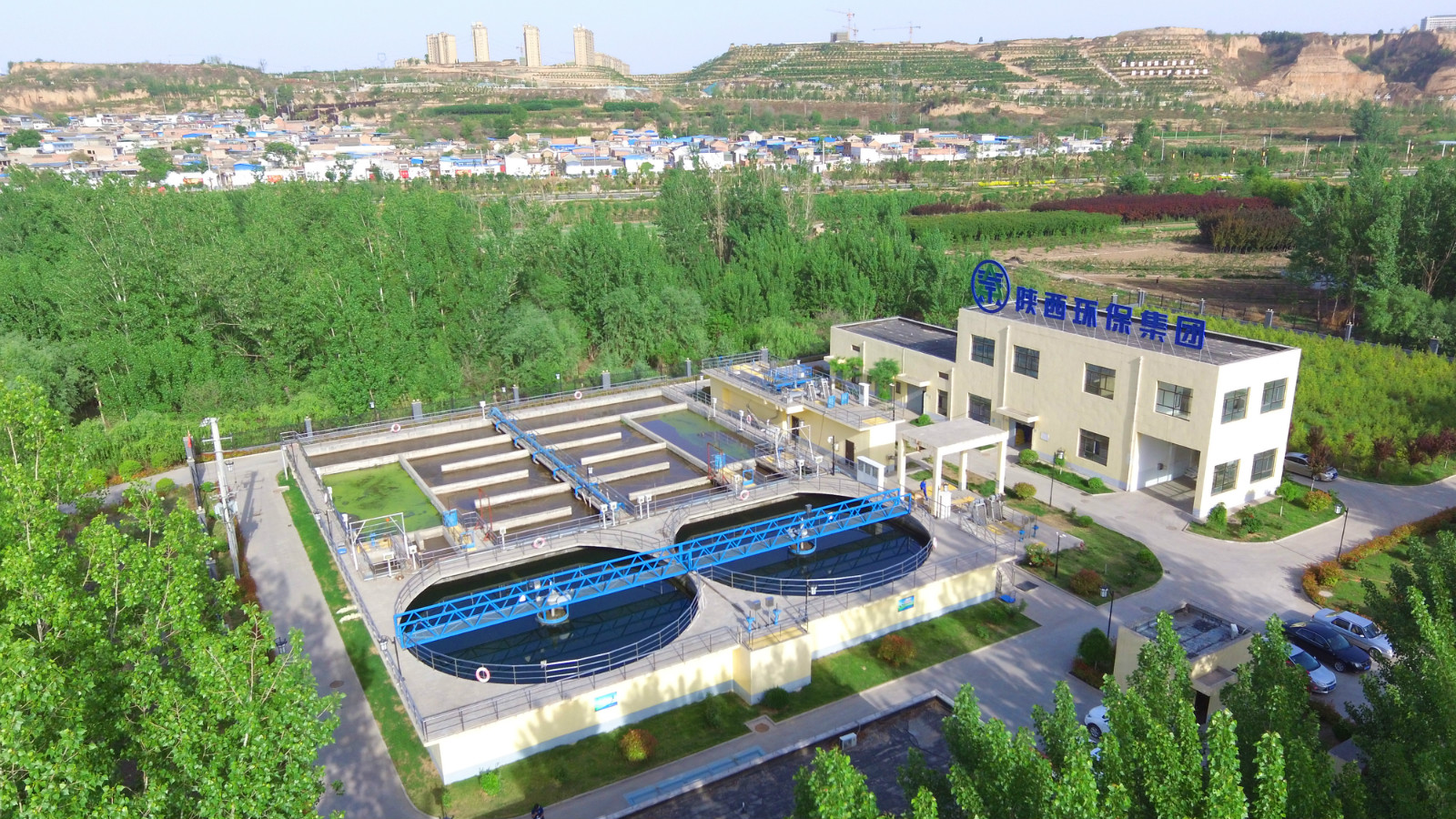 韩城市污水处理厂项目