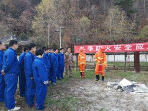 项目公司开展消防演练活动
