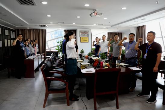 """水乐天堂娱乐在线公司党支部开展庆祝""""七一""""主题党日活动"""