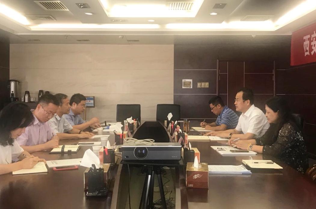 陕西环保集团赴西安城投集团就环保领域业务合作交流座谈