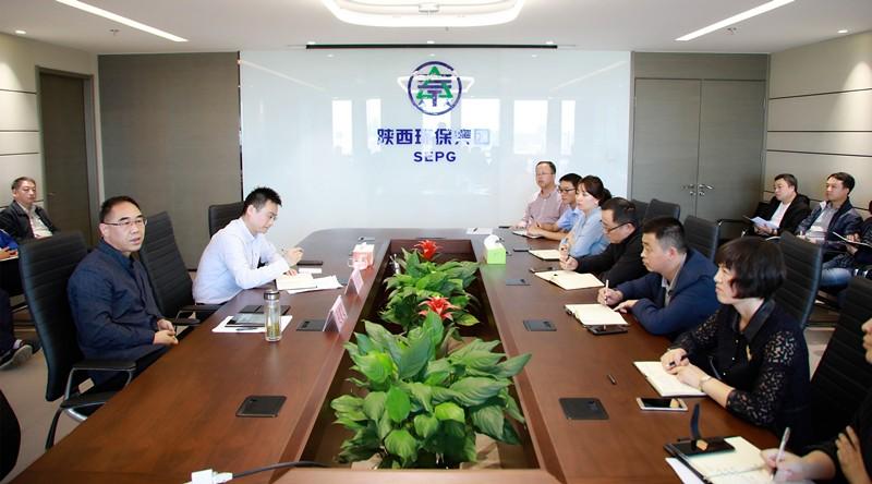 陕西环保集团召开国庆期间网络安全保障工作专题部署会