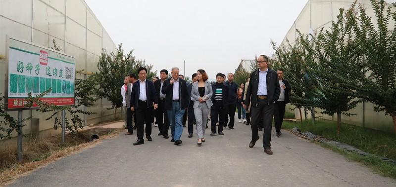 熊良虎出席2019陕西生态农业发展研讨会 -188体育在线_188体育投注网站注_188体育在线网站