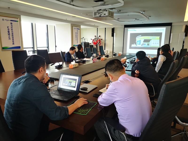 陕西环保集团召开第五届环博会设计方案讨论会