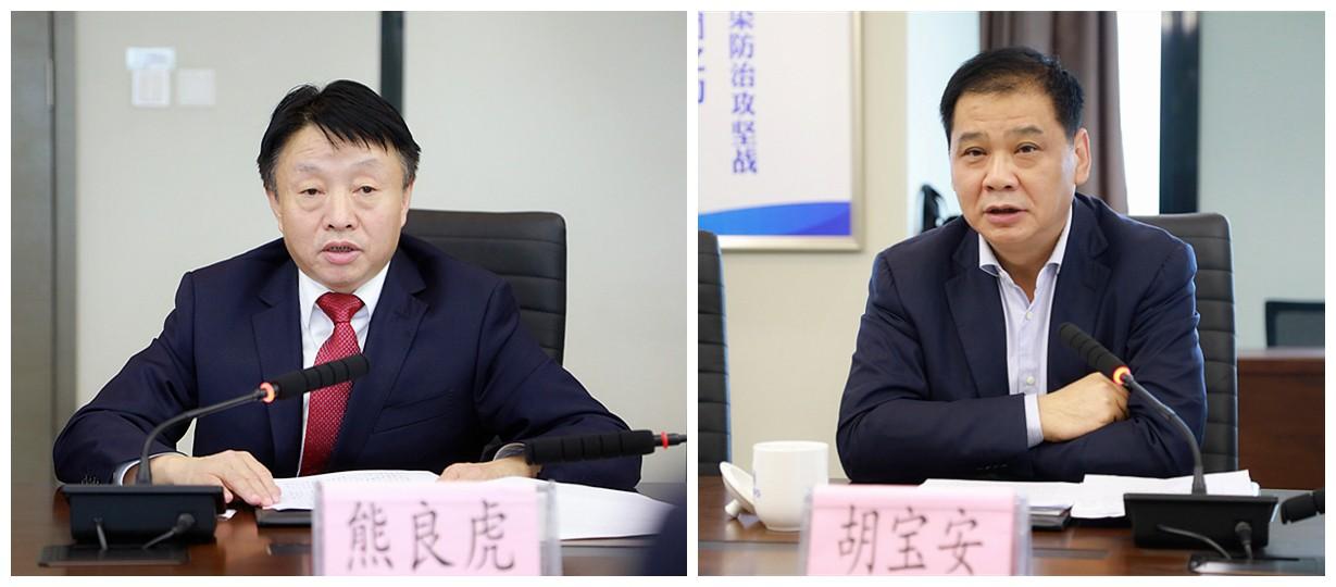 陕西环保集团与中信银行西安分行签订战略合作协议|熊良虎胡宝安出席