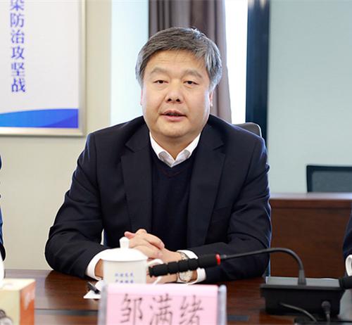 熊良虎会见陕西地电(集团)公司党委书记、董事长邹满绪
