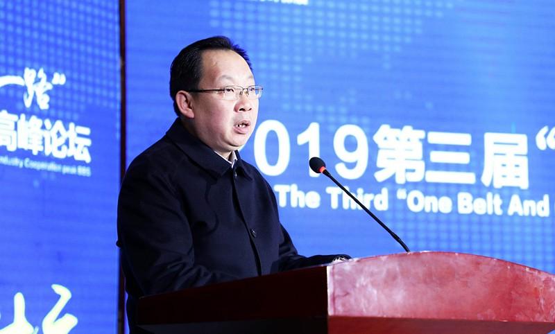 """陕西环保集团领导在第三届""""一带一路""""西安国际环保产业合作高峰论坛发言"""