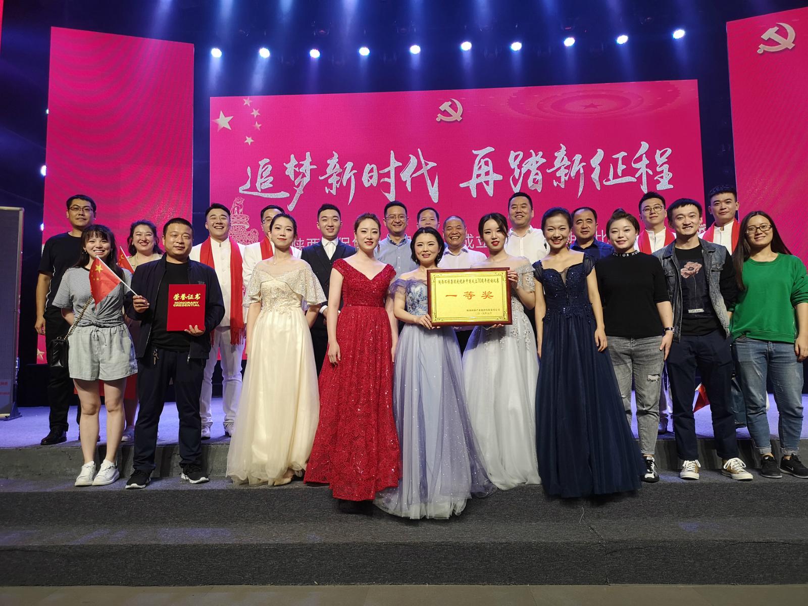 水bwin下载地址代表队荣获陕西环保集团庆祝新中国成立70周年朗诵比赛一等奖