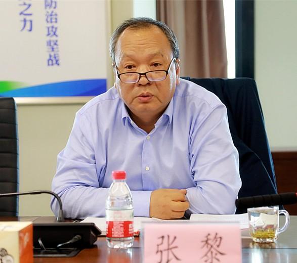 省国资委指导陕西环保集团党委召开巡察整改专题民主生活会