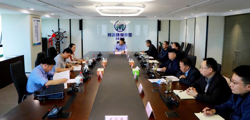 省审计厅送达对集团2018年资产负债损益审计报告