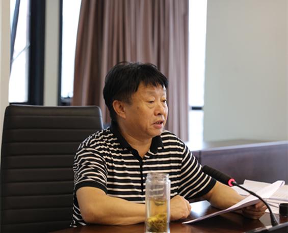 陕西环保集团召开2020年第八次党委理论学习中心组会议