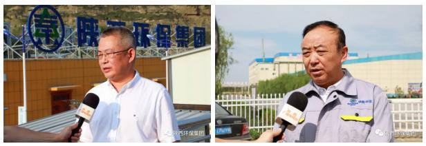 中省媒体采访团到陕西环保集团陕北片区重点项目集中采访