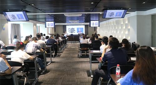 陕西环保集团举办《民法典》专题培训